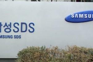 Samsung và MP Logistics thành lập liên doanh logistics